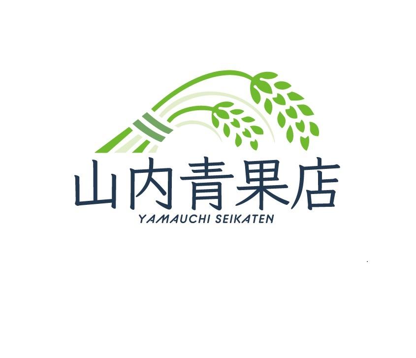 山内青果店