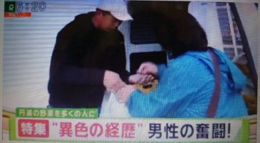 関西テレビ「報道ランナー」で紹介してもらいました(2019.11.9)