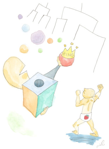 「第0章 優勝賞金300万円で就農する夢を見た②」~パンチィーをパンチで倒す?~
