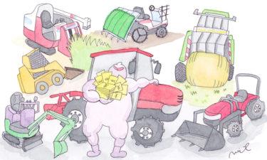 「第三章 女性牛飼いの章⑪」~農家の夢~